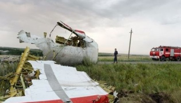 Ukrainian PM Groysman insists on bringing MH17 case to trial