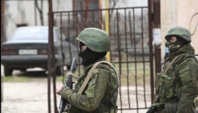 La Russie a organisé des entraînements de chars en Crimée occupée