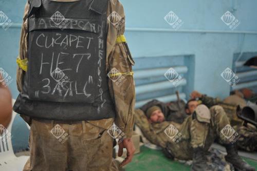 Розмальований бронежилет українського військового