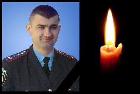 Руслан Сергійович Салівончик