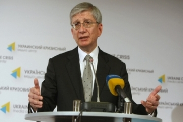 El CMU aplaude  la decisión de EE.UU. de proporcionar a Ucrania armas letales defensivas