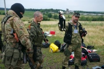 "MH17: Bellingcat nennt ""einzigen glaubwürdigen"" Täter"
