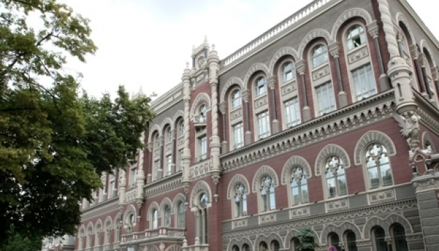 NBU plans to sell up to $50 mln at today's auction