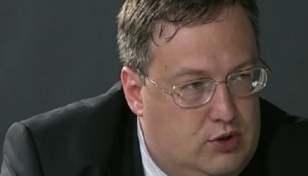 Геращенко каже, що Росія напала на Україну ще 24 серпня
