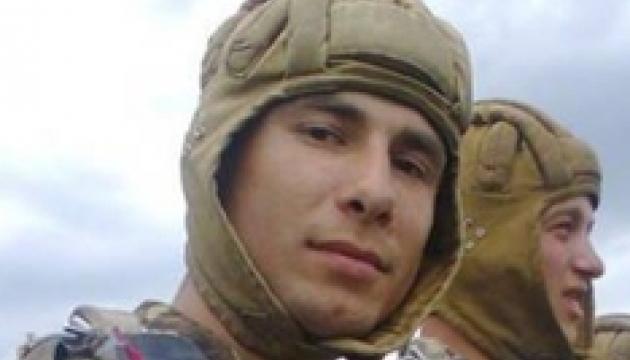 У зоні АТО загинув десантник-чемпіон України (додано фото)
