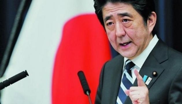 Прем'єр Японії оголосив новий склад уряду