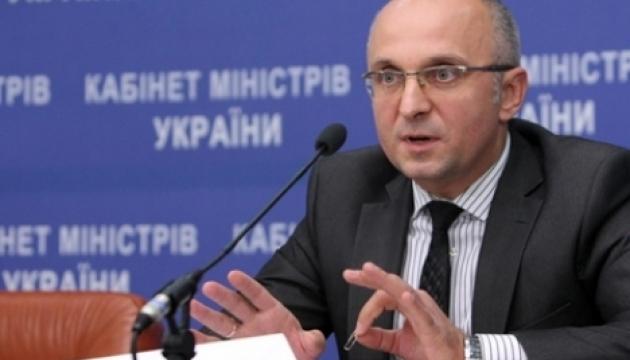 Savchuk: l'Ukraine prévoit d'utiliser l'expérience américaine dans le secteur des énergies renouvelables