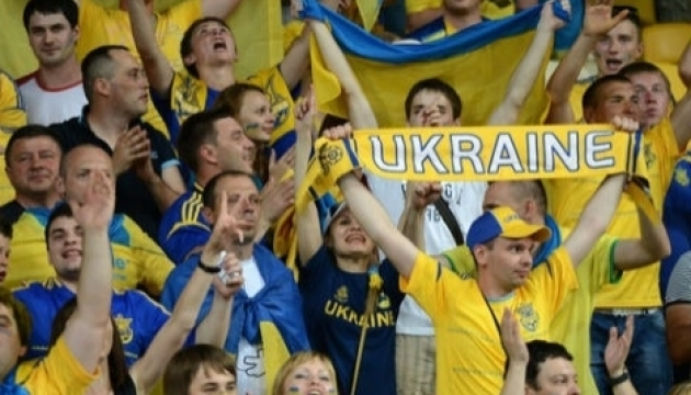 em qualifikation ukraine
