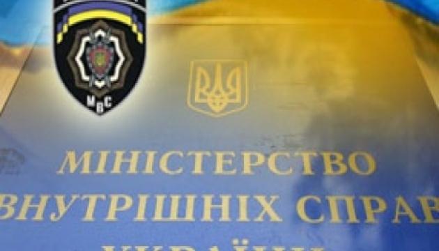 https//static.ukrinform.com/photos/2014_10/thumb_files/630_360_1412952693.jpg