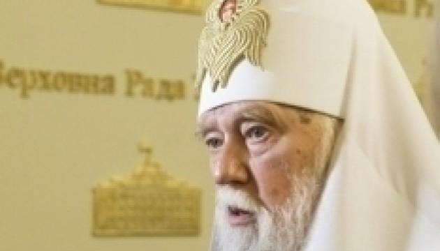 Киевский патриархат не будет причащать коррупционеров