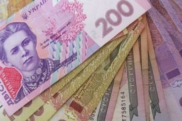 BNU: le taux de change officiel de la hryvnia a été de nouveau modifié