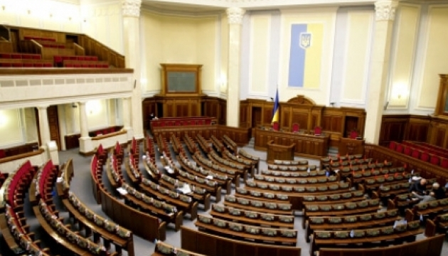Poroshenko Bloc to have greatest number of seats in parliament