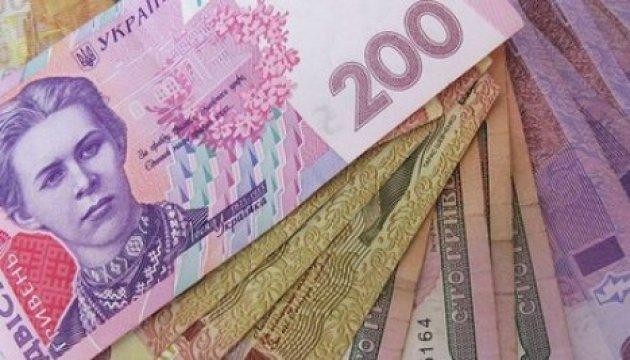 La BNU a légèrement modifié le taux de change officiel de la hryvnia