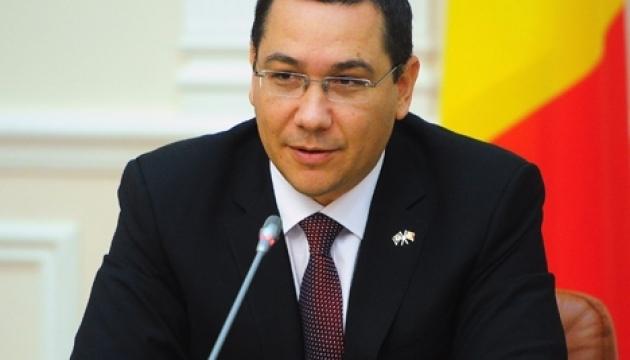 Прем'єр Румунії визнав свою поразку на президентських виборах