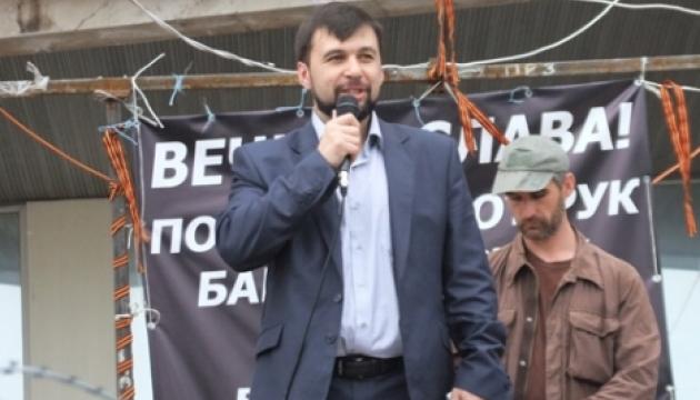 Терористи претендують на всю територію Донецької і Луганської областей