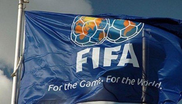 Ukraine 27th in FIFA rating