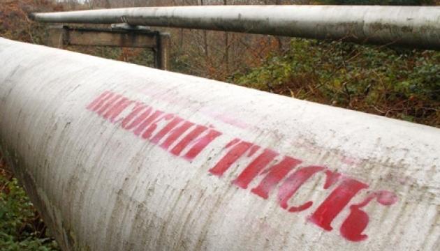 Участники Энергетической хартии нашли совместные решения относительно транзита ресурсов