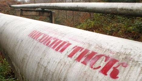 L'Ukraine a repris le transit du pétrole vers l'UE