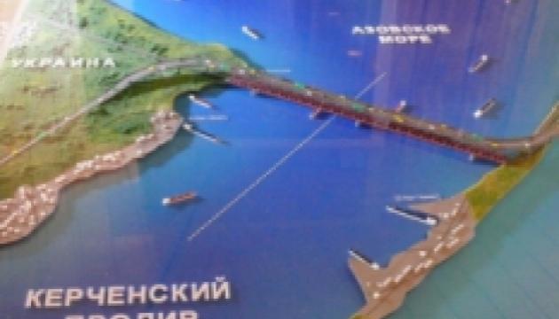 какая организация строит мост в крым