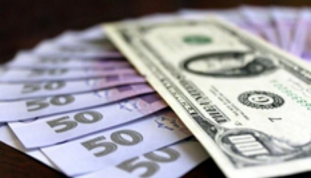 Forex Club: Tipo de cambio de UAH en abril fluctuará en una banda del 3%