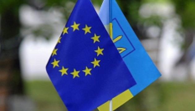 Ще один комітет Європарламенту підтримав безвіз для України