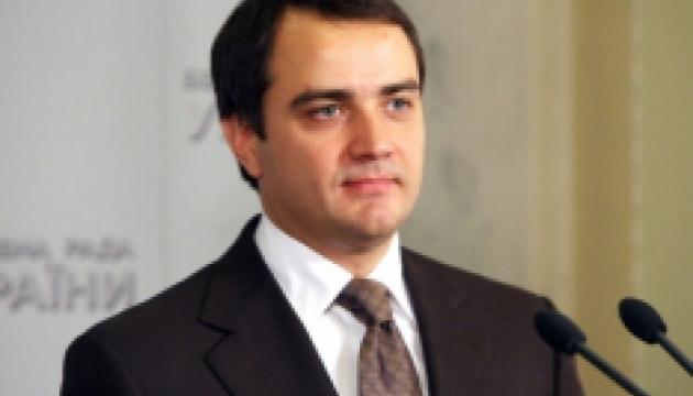 В дисциплинарный комитет ФИФА впервые вошел представитель Украины