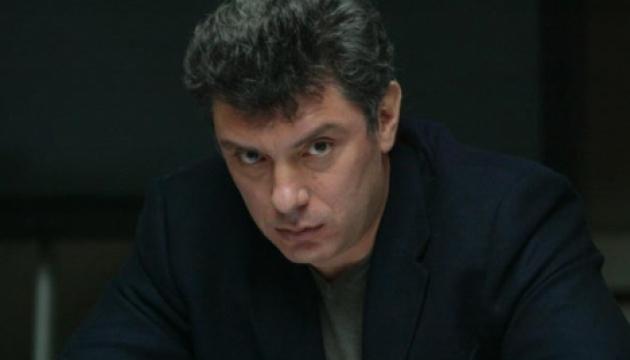 À la mémoire de Boris Nemtsov