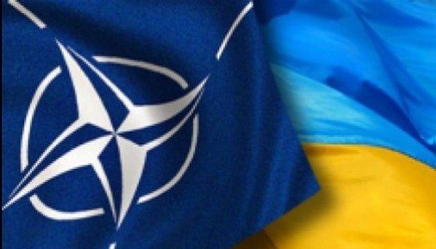 Sondage : 62% des Ukrainiens soutiennent l'adhésion de l'Ukraine à l'OTAN