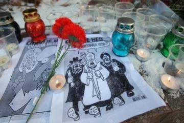 Причетних до терактів у Charlie Hebdo судитимуть після 4 років розслідувань - AFP
