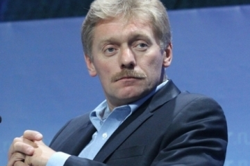 Kremlin confirms Normandy Four summit will take place on Dec 9