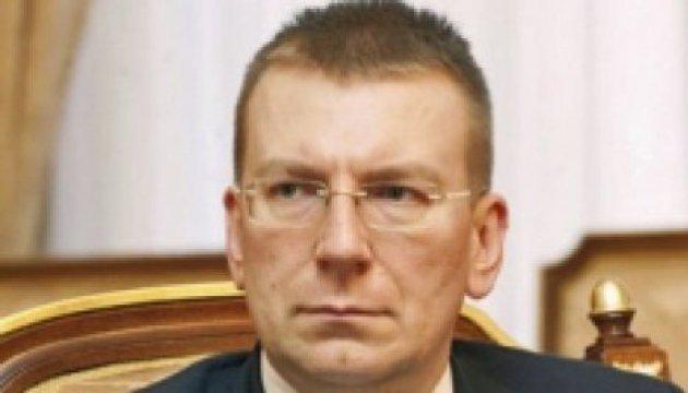 Jefe de la diplomacia letona: Socios de Ucrania quieren preservar el paquete financiero para apoyar sus reformas