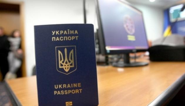 В Украине в прошлом году выдали около 4 миллионов биометрических паспортов