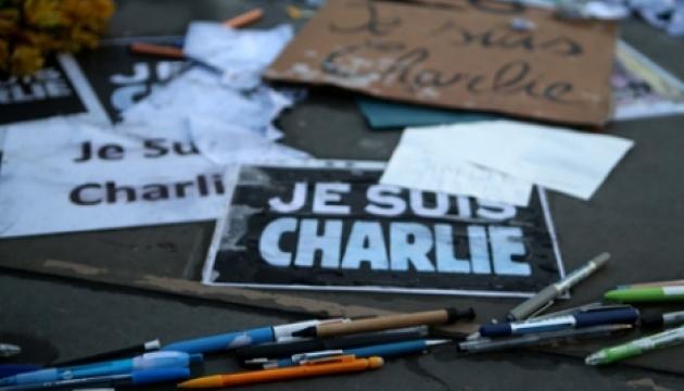 У Парижі згадують жертв терактів у Charlie Hebdo