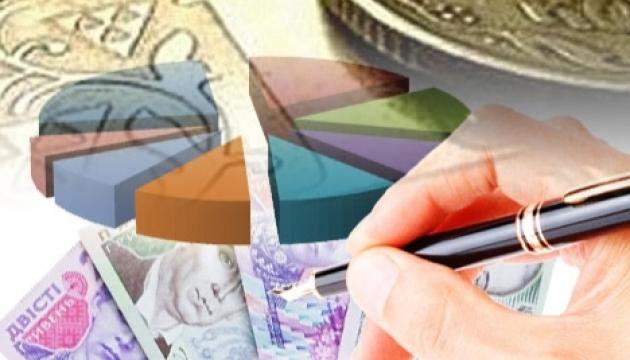 Мінфін почав готувати держбюджет України на наступний рік