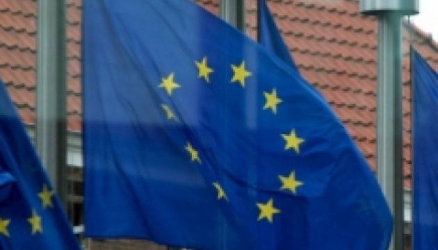 Совет Европы похвалил Украину за судебную реформу