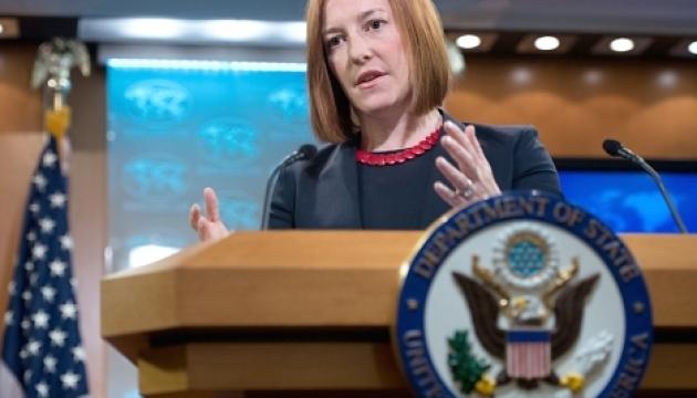 Штаты обсуждают с Европой общий ответ на злонамеренные действия России - Белый дом