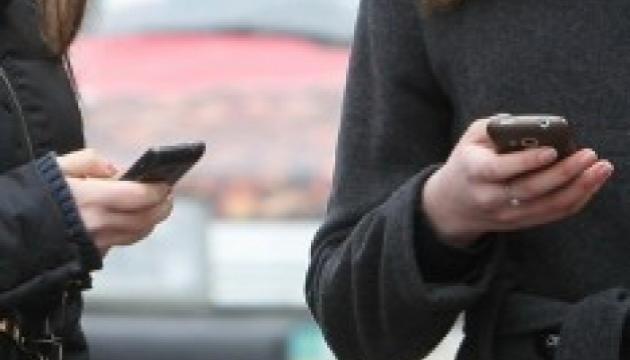 МТС, Київстар і Life:) купили ліцензії на 3G