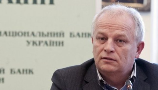 Ukraine working on industrial development strategy – Kubiv