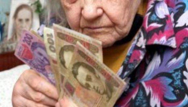 Rentenreform: Kabinett will Mindestzahlungen auf 1452 UAH erhöhen