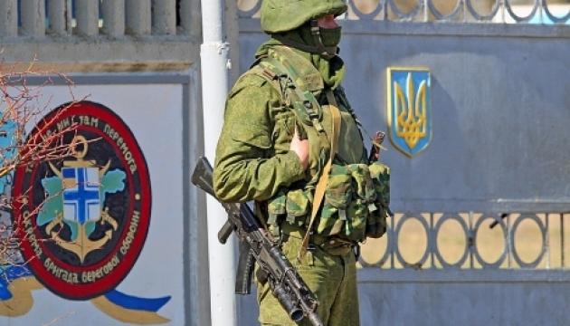 Зізнання Путіна про окупацію Криму зацікавили ЄС