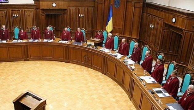 Gesetz über Verfassungsgericht tritt in Kraft
