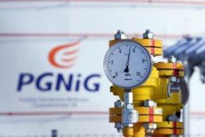 Польская PGNiG выиграла у российского Газпрома арбитраж по цене на газ