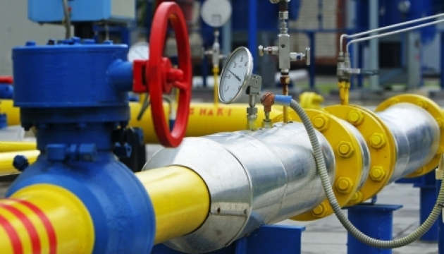 European Commission proposes Ukraine sign ten-year gas transit contract with Russia