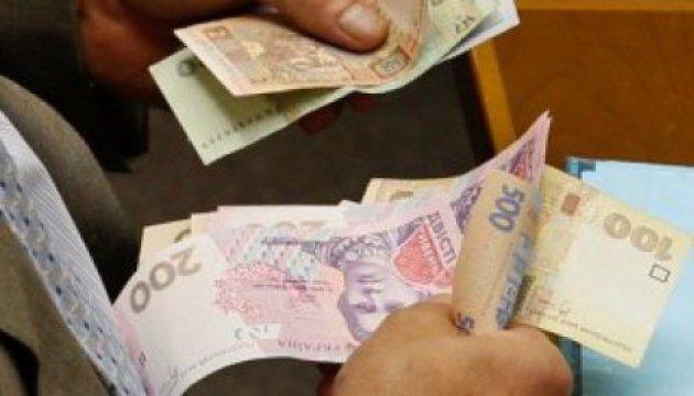 Hroїsman : «Le processus d'augmentation des retraites démarre »