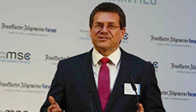 Шефчович подтвердил позицию ЕС: Украина должна оставаться транзитером газа
