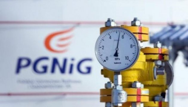 Polnischer Energiekonzern PGNiG will 2017 bis 800 Mio. Kubikmeter Erdgas in Ukraine verkaufen