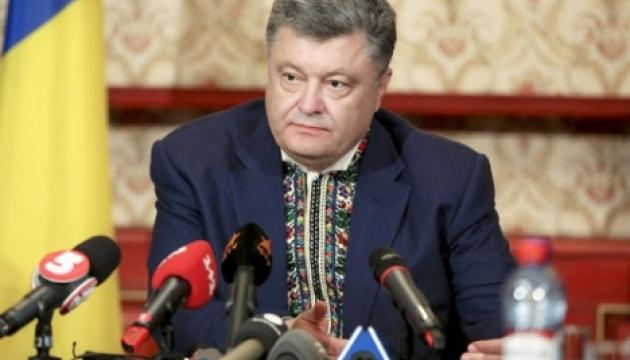 ОБСЕ получила четкие доказательства присутствия российских войск в Украине – Порошенко