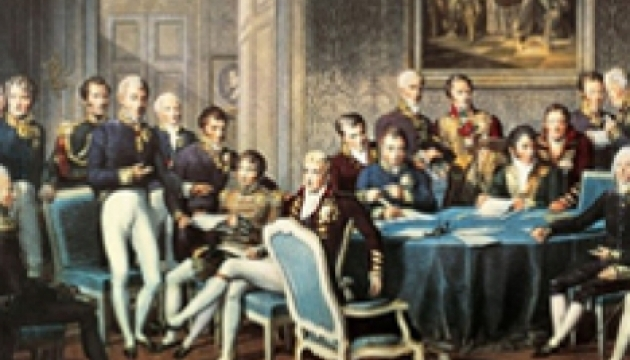the foundation of the vienna branch of the rothschild banking consortium in 1815