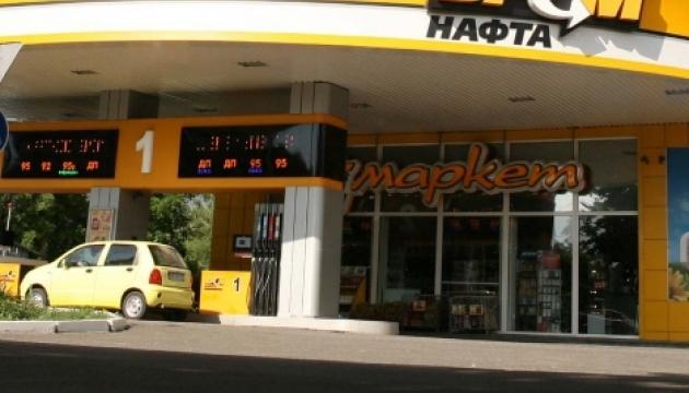 Обшуки «БРСМ-Нафта»: податківці заявляють про законність дій