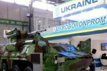 Ukroboronprom produjo y modernizó más de 3.000 unidades de equipo militar y armas en 2017